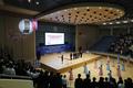 北 인공기 게양되는 아시아 유소년·주니어 역도선수권대회 개막식