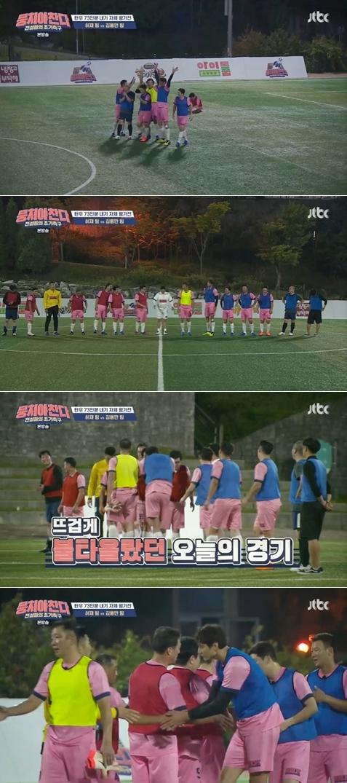 '뭉찬' 허재vs김용만 자존심 대결, 용만팀 한우 73인분 쐈다(종합)