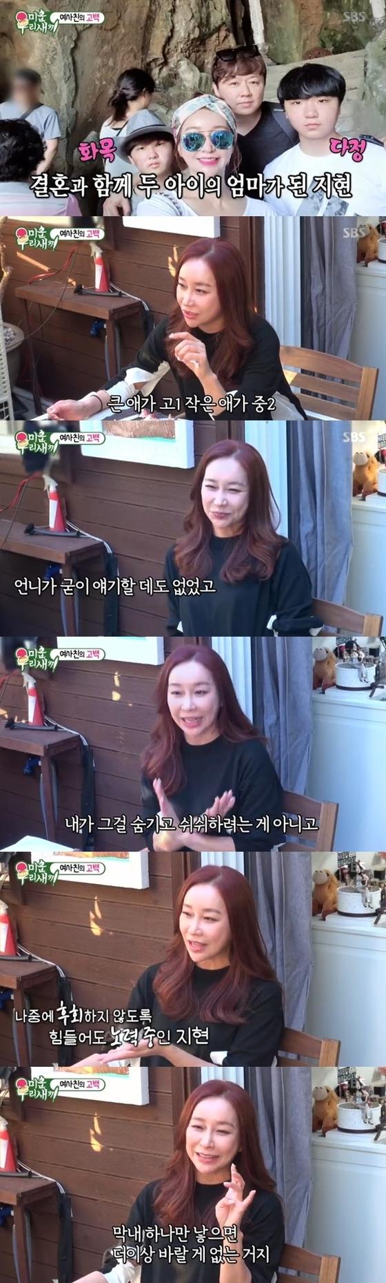 """[직격인터뷰] 김지현 """"두아들 상처받을까 걱정…상의 뒤 고백 결심, 감사"""""""