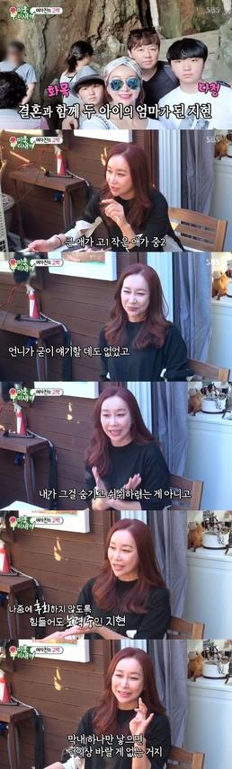 """[직격인터뷰] 김지현 """"두아들 상처받을까 걱정...상의 뒤 고백 결심, 감사..."""