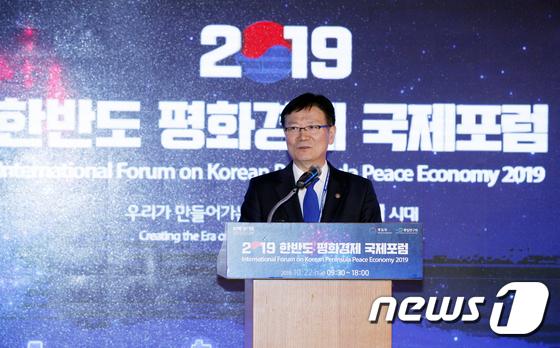 서호 차관, 한반도 평화경제 국제포럼 기조연설
