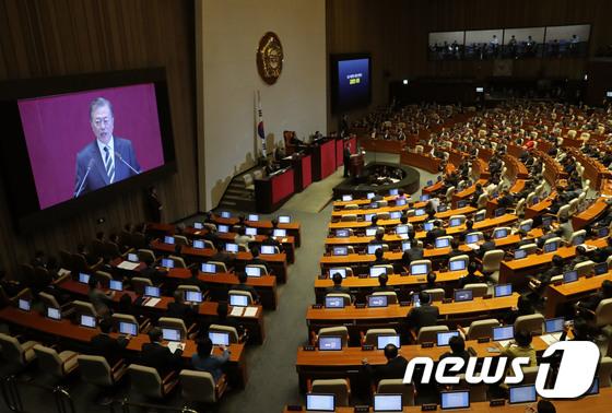 문 대통령, 2020년도 예산안 국회 시정연설
