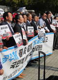 공수처 설치 중단 촉구하는 정교모 교수들