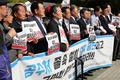 정교모 교수들, 국회 앞에서 공수처 설치 중단 촉구 기자회견