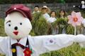 어린이 농부들 '수확의 기쁨'