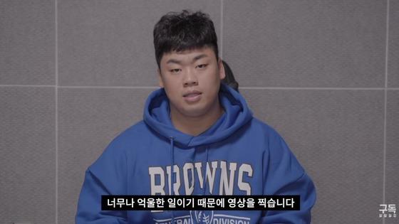 """유튜버 성명준 """"사기·협박 절대 없었다…1심 징역형, 너무 억울"""""""