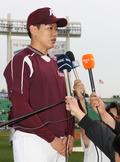 키움 송성문 '공식사과 기자회견'