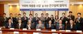강릉시, 커피 찌꺼기 재활용 위해 대학·기업과 연구협력 협약