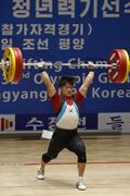 평양 역도선수권대회 출전한 박형오