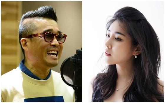 '이미 법적 부부' 김건모♥장지연, 혼인신고→5월 결혼식까지(종합)