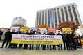 '청와대와 정부는 탈북자 강제추방의 진실을 밝혀라'