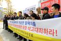 북한인권단체총연합 '귀순 탈북자 강제추방 규탄'