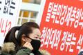 북한인권단체총연합회 '탈북청년 흉악범 조사결과 공개하라'