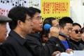 북한인권단체총연합회 '北 강제송환은 반인도적 범죄'