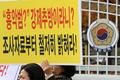 '탈북자들이 생각하는 대한민국은?'