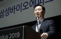 고한승 삼성바이오에피스 대표, 기자간담회