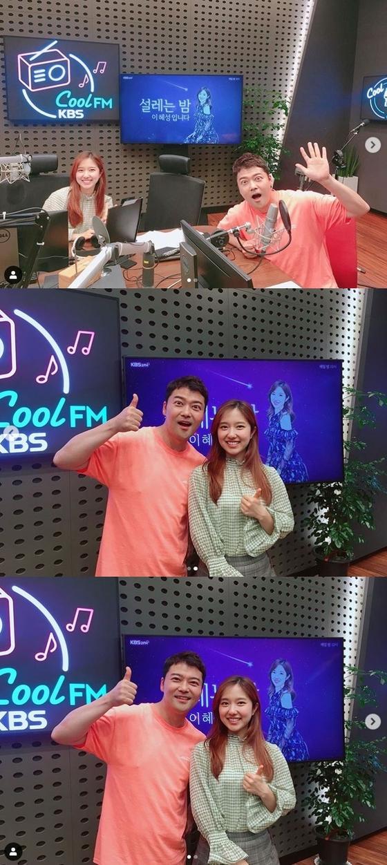 """""""많이 놀라셨죠"""" '전현무♥' 이혜성, 방송서 열애 직접 언급"""