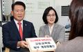 대입 정시확대 개정안 제출하는 자유한국당