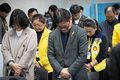 '세월호 참사 당일 구조과정 의혹 수사요청 브리핑'