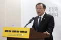 세월호 특조위 '청해진 해운 불법 대출 수사요청'