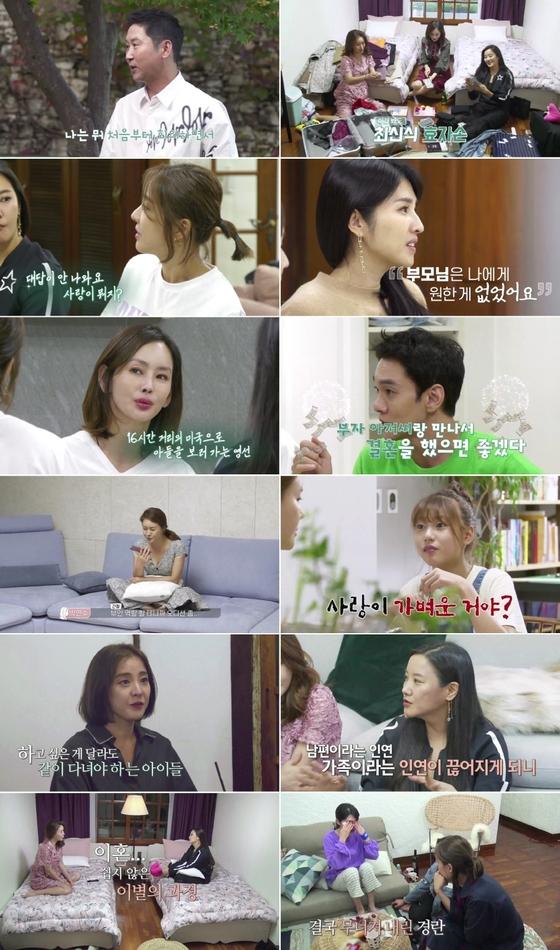 """""""이혼 후 거지꼴"""" 김경란→박연수까지 '돌싱녀' 5인방의 속마음"""