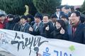 수능 수험생 격려하는 최기문 영천시장