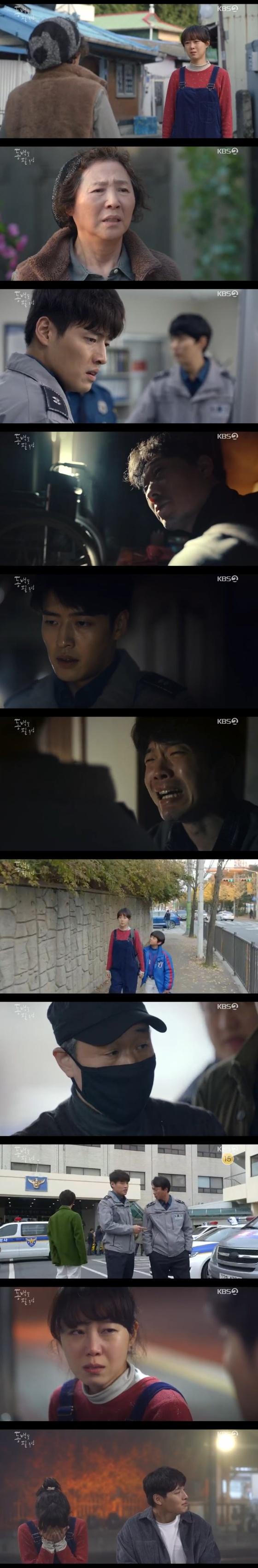 '동백꽃', 까불이 정체 밝혀졌다…부동의 수목극 1위