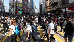 24주째 열린 홍콩 시위