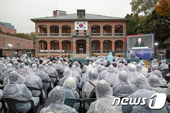 덕수궁 중명전에서 열린 순국선열의 날 기념식