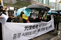 '홍콩 시민과 연대를 위해'