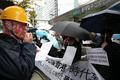 홍대서 열린 홍콩 시위 폭력진압 중단 촉구 집회