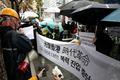 '홍콩 시민과 함께 하겠습니다'