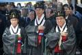 '순국선열·애국지사 뜻을 기리며'