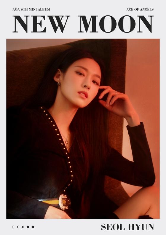 장총 든 문 헌터…AOA 설현, 독보적 아우라 티저 공개
