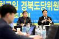 아시아포럼21 토론회서 답변하는 최교일 의원