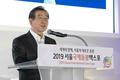 박원순 시장이 말하는 '서울 돌봄은?'