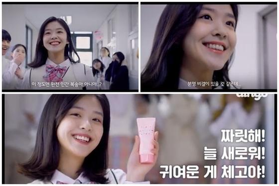 'G버스 여신' 김시은, 광고계도 러브콜…'인간 복숭아' 매력