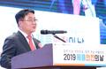 이승우 국가기술표준원장, 2019 제품안전의날 축사