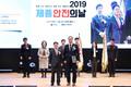 수상자들과 기념촬영하는 이승우 국가기술표준원장