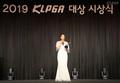 미의 여신으로 자태 뽐낸 최혜진