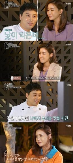 """[직격인터뷰] '우다사' PD """"박연수, 정주천 셰프와 만남 조심스러워해..."""