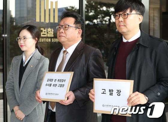 '故 김홍영 검사에 상습 폭언·폭행' 前부장검사 변호사 개업
