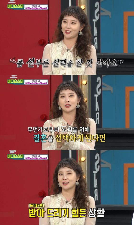 '이혼 솔직 고백' 지주연 누구…IQ 156 서울대 출신 여배우
