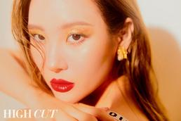 [N화보] 선미, 황금빛 아우라...치명적 매력