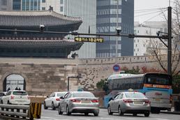 배출가스 5등급 차량 '서울 사대문 안 운행제한'
