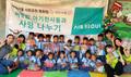 에어서울 승무원 봉사팀 '민트나래', 씨엠립서 사랑의 온기 나눠