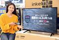 홈플러스, 40형 Full HD TV 19만9000원에 판매