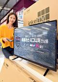 '40형 Full HD TV가 19만 9000원에?'