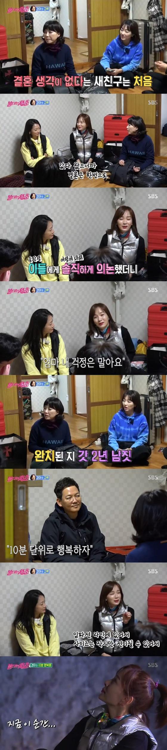 이혼·아들 그리고 암투병…'불청' 유경아의 담담한 고백(종합)