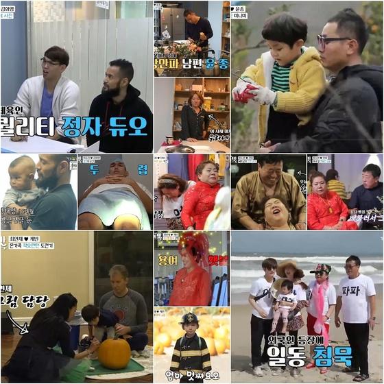 하승진, 정관 수술…'아내의 맛' 종편 예능 시청률 1위